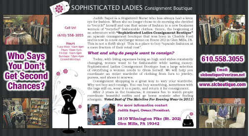Sophisticated_Lady_as12_ad