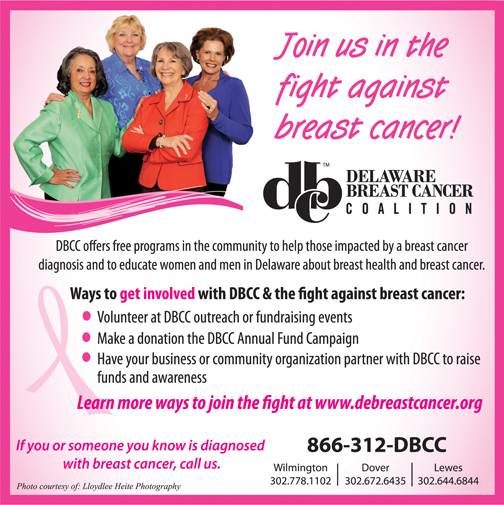 Get Involved_DBCC