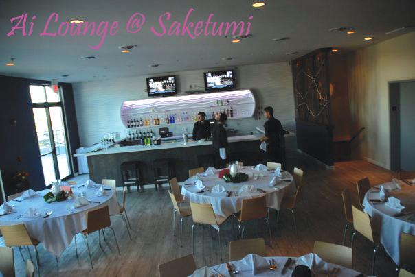 saketumi_lounge_private_function_area